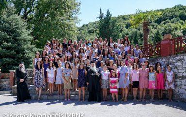 Ολοκληρώθηκε η φιλοξενία παιδιών στην Ιερά Μονή Παναγίας Δοβρά (ΦΩΤΟ)