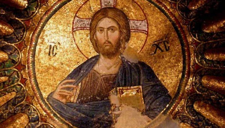 """""""Ιησούς!"""" του Καθηγουμένου της Ι. Μονής Εσφιγμένου"""