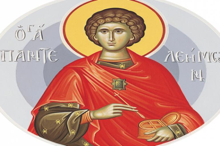 Ο Άγιος Μεγαλομάρτυς και Ιαματικός Παντελεήμων