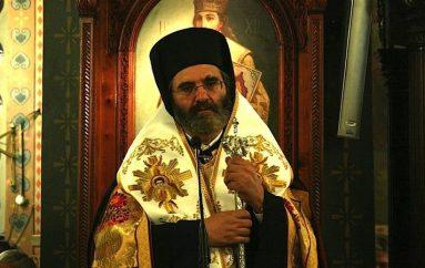 """""""Νέα Εκκλησιολογία ἢ Πιστότητα στὴν Παράδοση;"""" του Επισκόπου Αβύδου"""