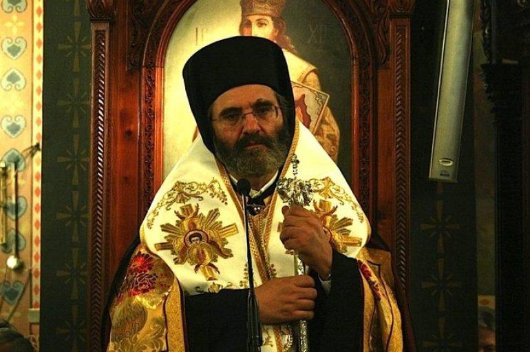 «Νέα Εκκλησιολογία ἢ Πιστότητα στὴν Παράδοση;» του Επισκόπου Αβύδου