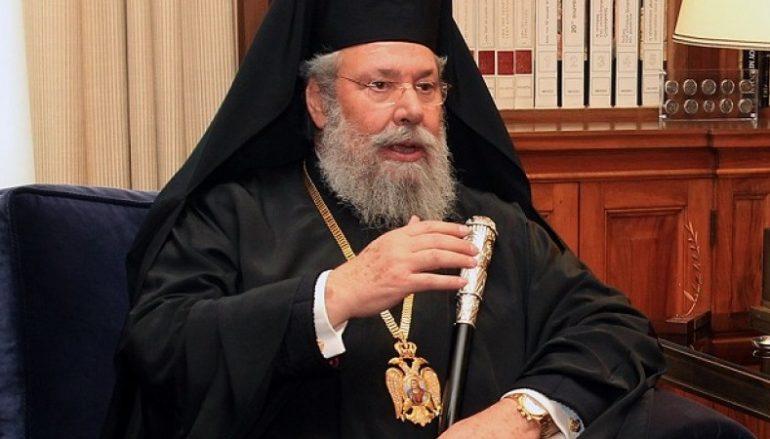 Αρχιεπίσκοπος Κύπρου: «Να τερματιστούν οι συνομιλίες στο Κυπριακό»