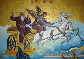 Ο Δεύτερος Πρόδρομος της παρουσίας του Χριστού, Ηλίας ο ένδοξος