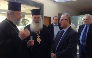 Μητροπολίτης Πάφου: «Περικλείει κινδύνους η Διάσκεψη για την Κύπρο» (ΒΙΝΤΕΟ)