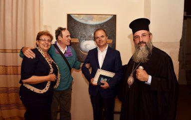 Εγκαίνια Πινακοθήκης της Πατριαρχικής Ι. Μονής Αρκαδίου (ΦΩΤΟ)