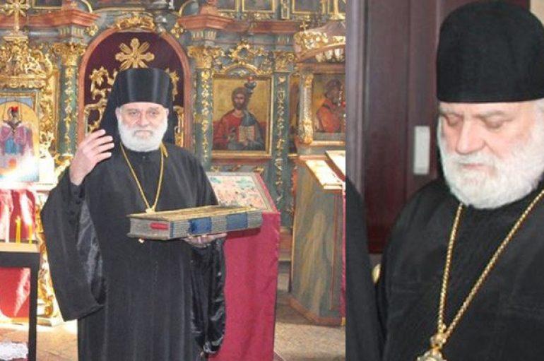 Εκοιμήθη ο Επίσκοπος πρώην Κομάρνο Τύχων της Εκκλησίας της Τσεχίας