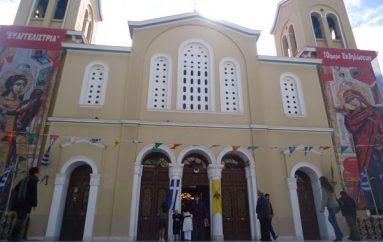 Η Ενορία Ευαγγελιστρίας Πειραιώς ενισχύει τους σεισμόπληκτους της Λέσβου