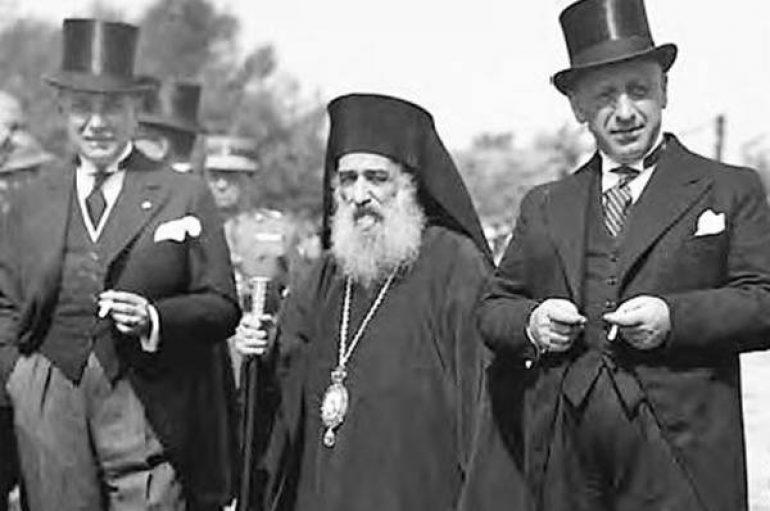 Ο Γεώργιος Παπανδρέου και ο Μητροπολίτης Μεσσηνίας Πολύκαρπος Συνοδινός