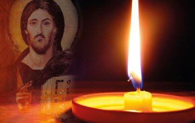 Ιησούς Χριστός, έξοδος στο Φως!
