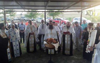 Η εορτή του Αγίου Παϊσίου στην Ι. Μητρόπολη Γρεβενών (ΦΩΤΟ)