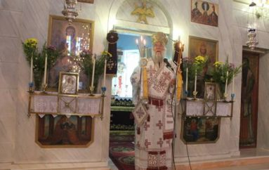 Ο Μητροπολίτης Κερκύρας Νεκτάριος στο χωριό Άγιος Προκόπιος