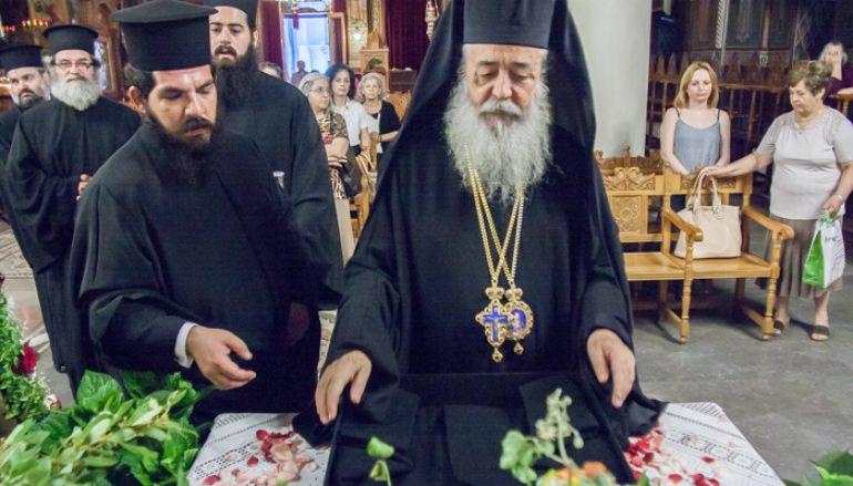 Η Μητρόπολη Φθιώτιδος εόρτασε την μνήμη του Αγ. Παϊσίου του Αγιορείτη (ΦΩΤΟ)