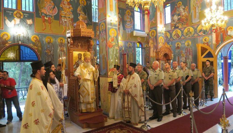 Την Προστάτιδά του Αγία Μαρίνα εόρτασε το ΚΕΥΠ στη Λαμία (ΦΩΤΟ)