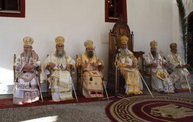 Η πανήγυρη του Αγίου Βλασίου στα Σκλάβαινα Παλαίρου (ΦΩΤΟ)