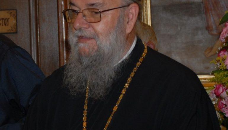 Εκοιμήθη ο Προϊστάμενος του Προσκυνήματος Αγ. Ιωάννου Ρώσσου Χαλκίδος
