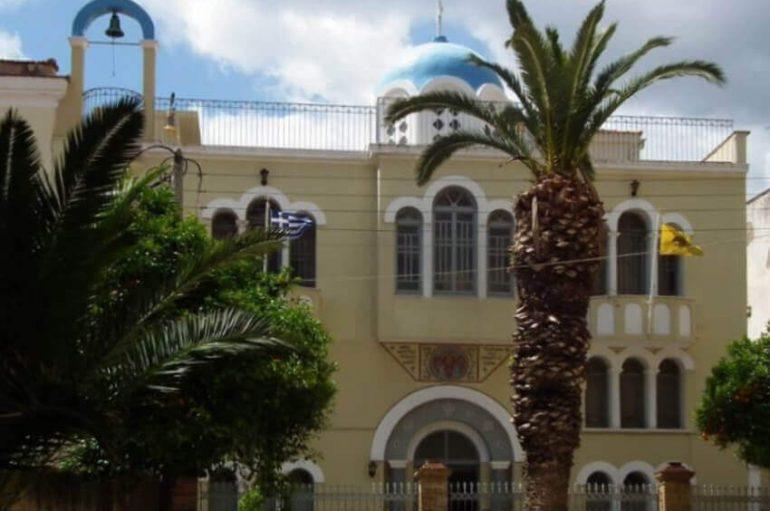 Η Μητρόπολη Χίου τίμησε τον μακαριστό Μητροπολίτη Φιλίππων Προκόπιο