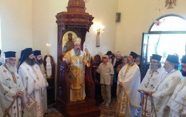 Η εορτή του Αγίου Παντελεήμονος στο Επισκοπείο της Ι. Μ. Ρεθύμνης (ΦΩΤΟ)