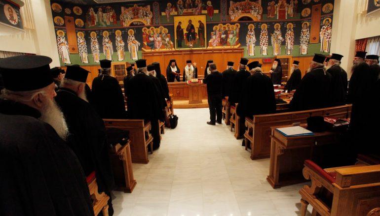 «Η σβούρα» – Ένα πρώτο σχόλιο στο Δελτίο Τύπου της Ιεράς Συνόδου