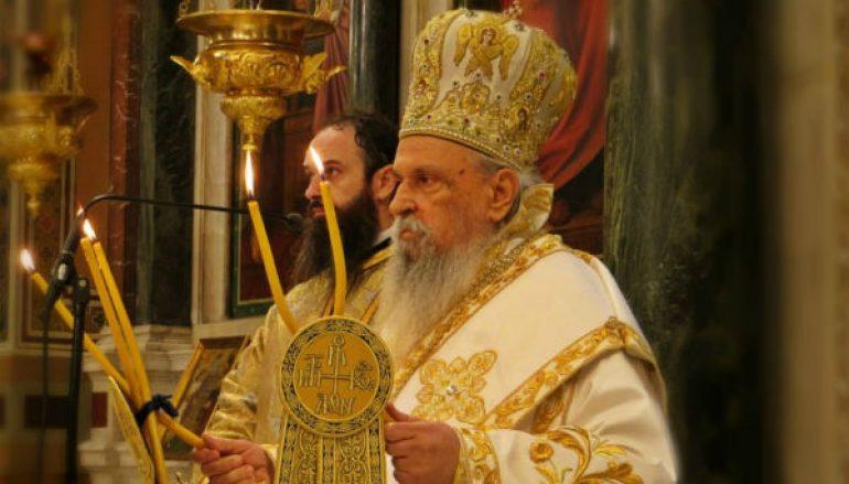 Ο Μητρόπολης Λαρίσης Ιγνάτιος για τον «πατέρα» Κλεομένη