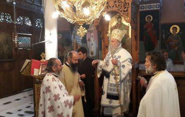 Η εορτή του Αγίου Παντελεήμονος στην Ι. Μ. Γρεβενών (ΦΩΤΟ)