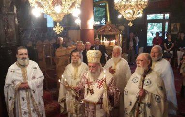 Η εορτή της Αγίας Μαρίνης στην Ι. Μ. Γρεβενών (ΦΩΤΟ)