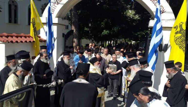 Τα Γρεβενά αποχαιρέτισαν την Τιμία Κάρρα του Οσίου Νικάνωρος (ΦΩΤΟ)