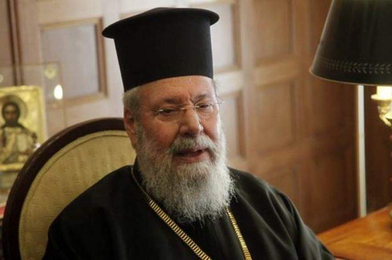 Κυβέρνηση εθνικής ενότητας ζητά ο Αρχιεπίσκοπος Κύπρου