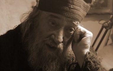 «Τα Μπουνίδια» του Καθηγουμένου της Ι. Μονής Δοχειαρίου
