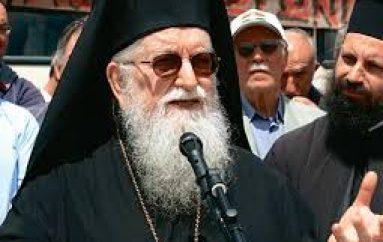 Κονίτσης: «Ο παπικός κίνδυνος δεν έχει εκλείψει, αφού τον καλλιεργεί ο Οικουμενισμός»