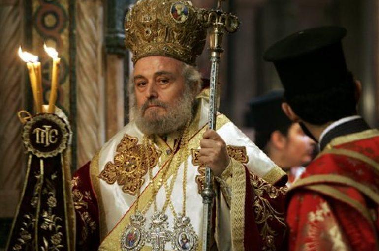 Δικαστική απόφαση για την περιουσία του Πατριαρχείου Ιεροσολύμων