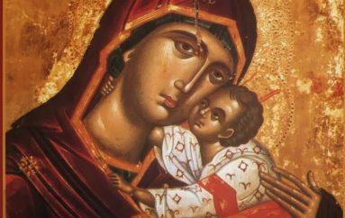 «Χριστιανών η προστάτις, των θλιβομένων η χαρά» του Πρωτοπρ. Παντελεήμονα Κρούσκου