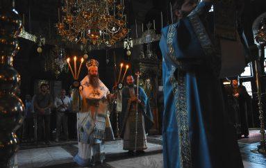 Ο Μητροπολίτης Κίτρους στην Ι. Μονή Χιλανδαρίου (ΦΩΤΟ)
