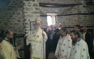 Ο Μητροπολίτης Γρεβενών στον Άγιο Νικόλαο Περιβολίου (ΦΩΤΟ)