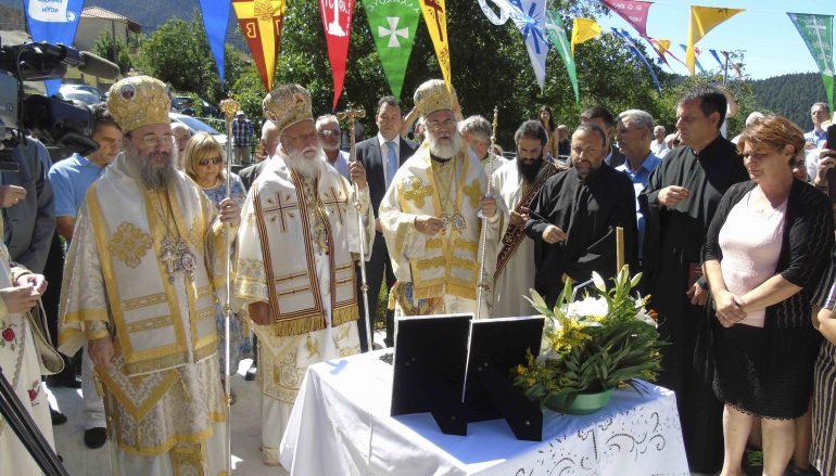 Πολυαρχιερατική Θεία Λειτουργία στο Ροεινό Αρκαδίας (ΦΩΤΟ)