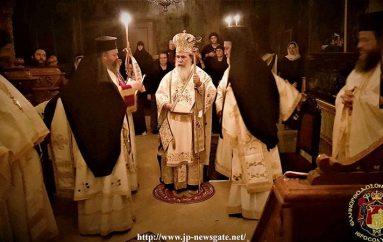 Η εορτή του Αγ. Ιωάννου του Χοζεβίτου στα Ιεροσόλυμα (ΦΩΤΟ)