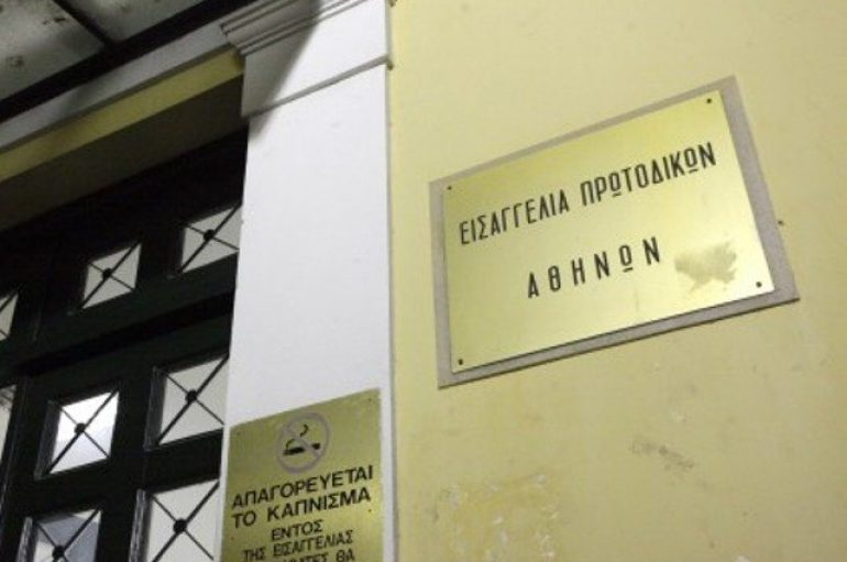 Εισαγγελέας για το στέλεχος του ΣΥΡΙΖΑ που πέταξε την εικόνα της Παναγίας