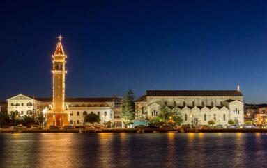 Στη Ζάκυνθο Οικουμενικός Πατριάρχης και Αρχιεπίσκοποι Κύπρου και Αθηνών