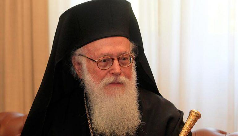 Στις 14 Αυγούστου στην Κεφαλονιά ο Αρχιεπίσκοπος Αλβανίας Αναστάσιος