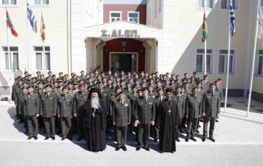 Ο Μητροπολίτης Ν. Κρήνης στη Σχολή Διοίκησης και Επιτελών του Γ.Ε.Σ. (ΦΩΤΟ)