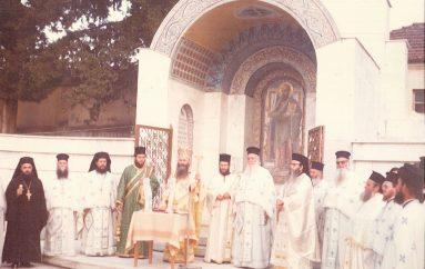 Ο Μητροπολίτης Βεροίας Κυρός Παύλος Γιαννικόπουλος