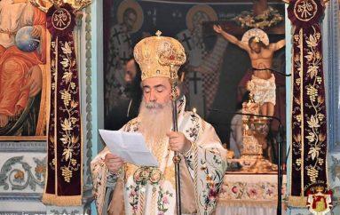 Η εορτή του Προφήτου Ηλιού στο Πατριαρχείο Ιεροσολύμων (ΦΩΤΟ – ΒΙΝΤΕΟ)