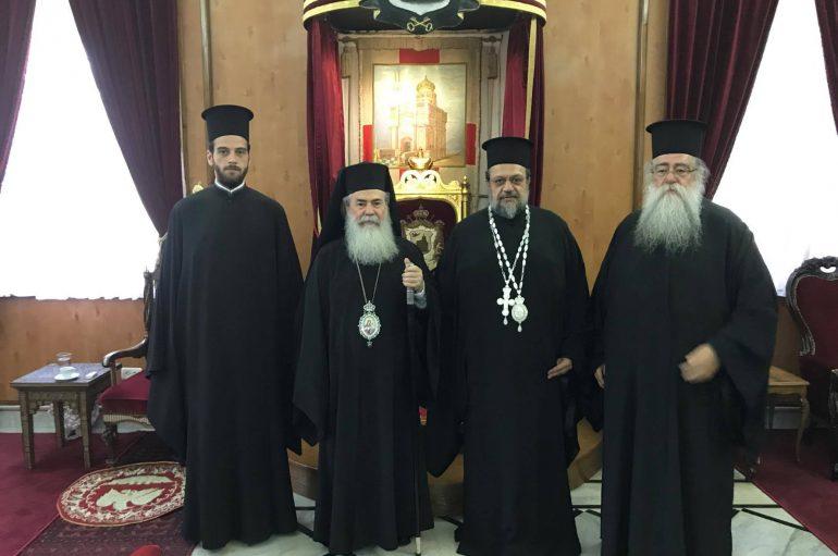 Στο Πατριαρχείο Ιεροσολύμων ο Μητροπολίτης Μεσσηνίας
