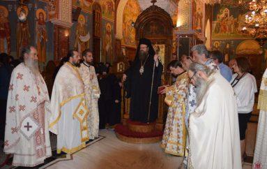 Ιερά Αγρυπνία στην Ι. Μονή Αγίου Ιωάννου Προδρόμου Μακρυνού (ΦΩΤΟ)