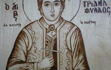 Ο Άγιος Τριαντάφυλλος από τη Ζαγορά