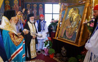 Υποδοχή της Ι. Εικόνος Παναγίας Αγιοταφιτίσσης στην Αλεξάνδρεια Ημαθίας