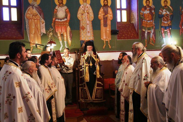 Ο εσπερινός του Αγίου Βλασίου στην Ι. Μ. Ναυπάκτου (ΦΩΤΟ)