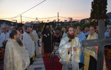 Αρχιερατικός Εσπερινός της Αγίας Ζώνης στην Σαλαμίνα (ΦΩΤΟ)