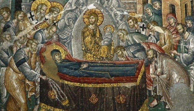 «Ω Υπεράγιε θησαυρέ παντός αγιασμού» του Μητροπολίτη Καστορίας