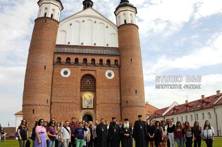 Επίσκεψη του Μητροπολίτη Αργολίδο στην Πολωνία (ΦΩΤΟ)