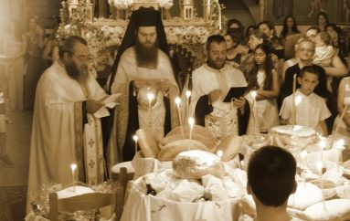 Δεκαπενταύγουστος στην Παναγία Κερασοβίτισσα (ΦΩΤΟ)